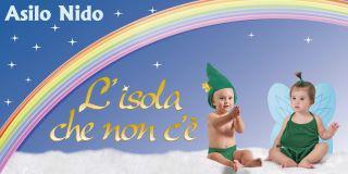 """Asilo Nido """"L'isola che non c'è"""" – Castelfidardo (AN)"""